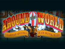 Игровой аппарат Around The World