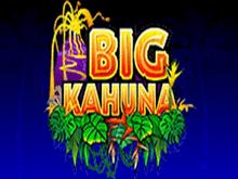 Игровой автомат Big Kahuna