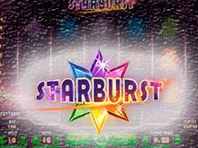 Игровой автомат Starburst